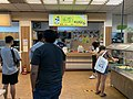 School Cafeteria in Shui Mu Student Center, National Tsing Hua University.jpg