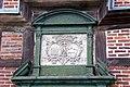 Schwiessel altes Gutshaus Wappen.JPG