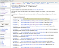 """Screenshot Revision history of """"σημειώνω"""" Wiktionary.png"""