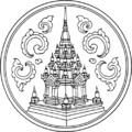 Seal Surat Thani.png