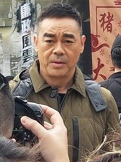 Sean Lau Hong Kong actor