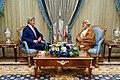 Secretary Kerry Sits With Omani Foreign Minister Yusuf bin Alawi bin Abdullah in the Royal Terminal 1 at King Abdulaziz International Airport in Jeddah (28934601420).jpg