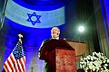 Secretary Pompeo Delivers the Keynote Address at the Celebration of Israel's 71st Independence Day (47943911182).jpg