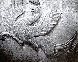 Vermilion Bird - The Vermilion Bird on the gates of a Han Dynasty mausoleum complex