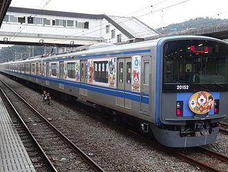 Yo-kai Watch - Seibu Series train: Yo-Kai Watch