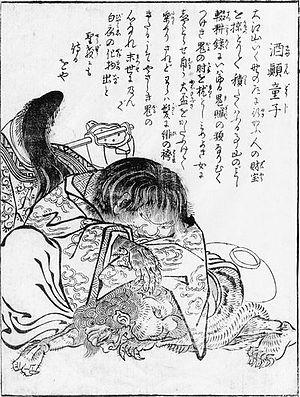 Shuten-dōji - Image: Sekien Shuten doji