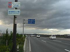 国道4号 - Wikiwand