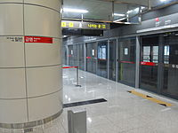 Seoul Subway Line 9 Sinnonhyeon Station Platform.JPG