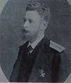 Sergey Alexandrovich Stroganov (1911).jpg
