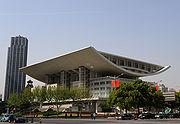 Shanghai opera.jpg