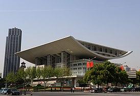 Большой театр Шанхая