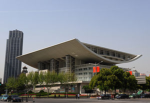 2014 Shanghai International Film Festival - Shanghai Grand Theater