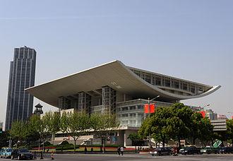2015 Shanghai International Film Festival - Shanghai Grand Theater