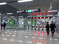 Shangmadun Station - station hall.JPG