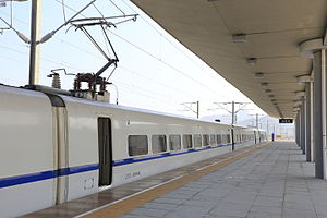 Shanwei Railway Station - Image: Shanwei Railway Station 2014.01.18 09 59 47