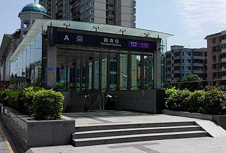 Fanshen station - Exit A