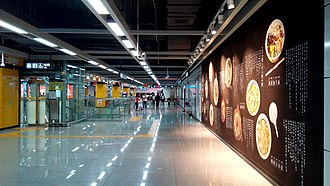 Yuanling station - Concourse
