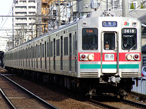 Shibayama Railway - A Keisei 3600 series EMU in Shibayama Railway livery in March 2007
