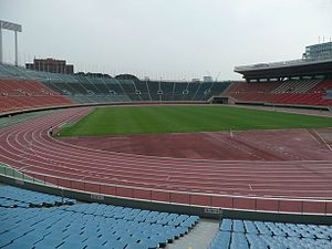 1984 Intercontinental Cup - The National Stadium in Tokyo, which hosted the match.