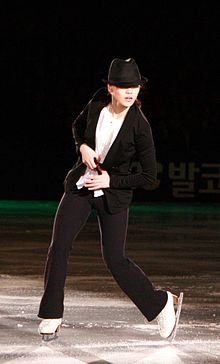 Shin Yea-Ji 2009 Festa On Ice.JPG
