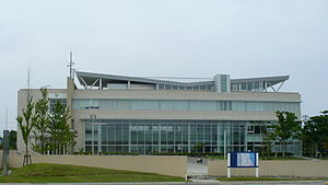 Shinchi, Fukushima - Shinchi Town Hall