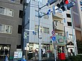 Shinjuku Sumiyoshi Post office.jpg