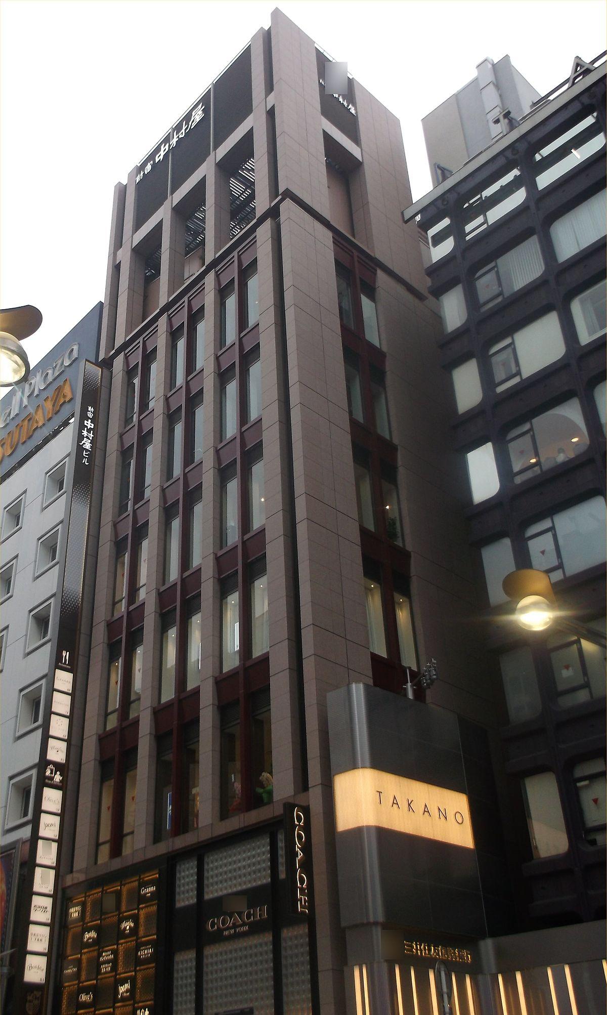 中村屋 新宿