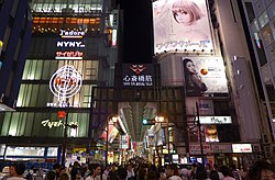 Shinsaibashi during the night