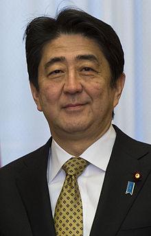 Portrait de Shinzō Abe.