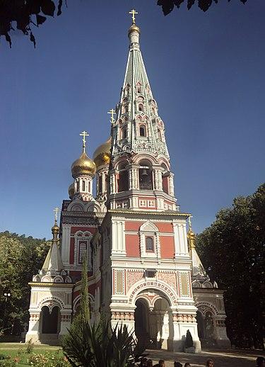 Шипкинский мемориальный храм 02.jpg