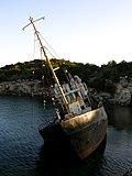 Shipwreck, Peloponnese, Greece.jpg