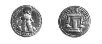 Atar - Silver coin of Ardashir I with a fire altar on its verso.