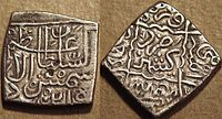 Silver coin of Kashmir Sultanate.jpg