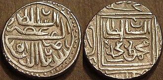 Mahmud Begada - Silver tanka coins of Mahmud Begada