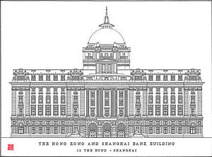HSBC lions - Elevation of the HSBC Building in Shanghai, showing the placement of the lions by the main doors.