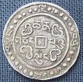 Sino Tibetan coin, reverse.jpg