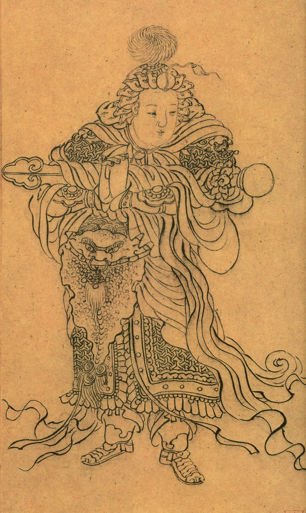 Skanda detail heart sutra zhao mengfu.jpeg