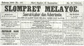 Selompret Melajoe newspaper