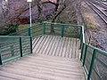 Smíchovská lávka-dubové schody.jpg