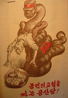 A South Korean propaganda leaflet portraying a North Korean communist soldier as a strangling snake