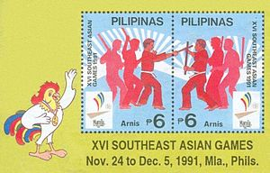1991 Southeast Asian Games - 1991 Southeast Asian Games