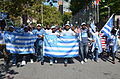 Southern Cameroonians We Did.JPG