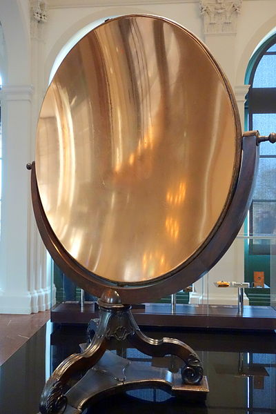 File:Spherical burning mirror, Ehrenfried Walther von Tschirnhaus, Kieslingswalde (today Slawonice, Poland), 1786, copper - Mathematisch-Physikalischer Salon, Dresden - DSC08142.JPG