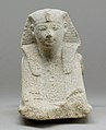 Sphinx of Amenhotep II MET 30.8.72 front.jpg