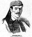 Spiridon Louis en 1896.jpg