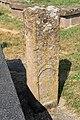 Spomenici na seoskom groblju u Nevadama (73).jpg