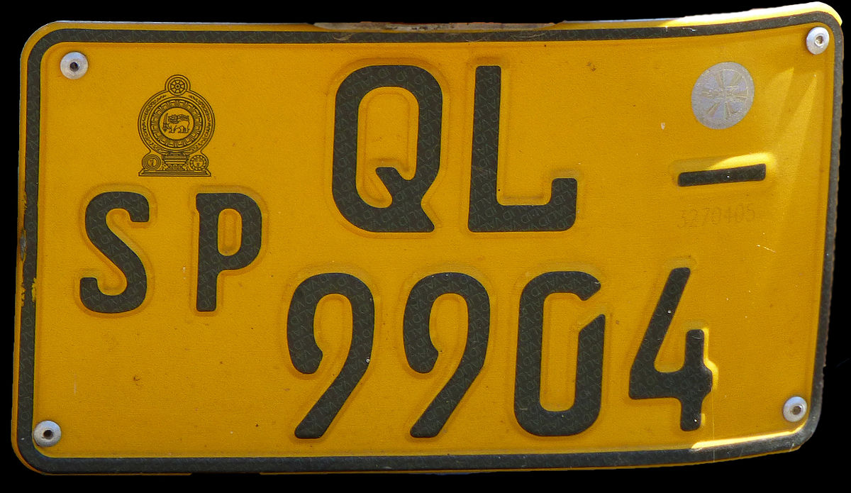 Car colour number plate - Car Colour Number Plate 13