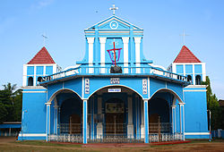 St. Mary's Cathedral, Batticaloa.JPG