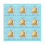Stamp-russia2003-international-association-of-academic-sciences.png