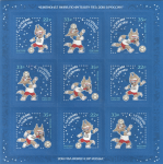 Stamp-russia2017-newyear-2018fifa-block.png